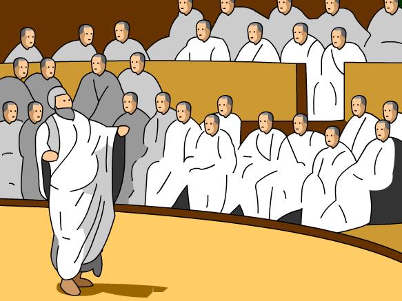 Image for République romaine
