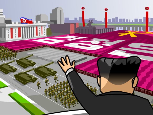 Image for Corea del Norte
