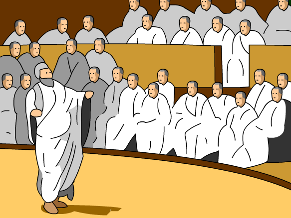 roman empire government - 583×438
