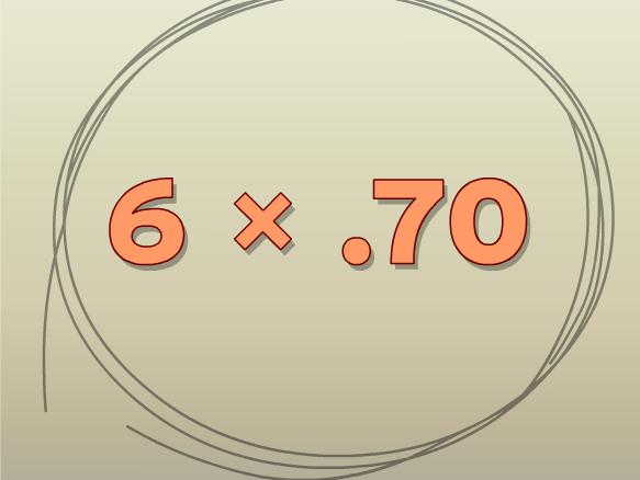 Image for Multiplicando Decimales