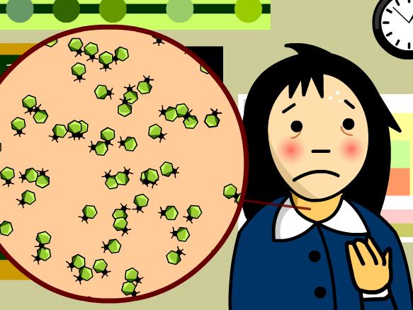 Image for Virus
