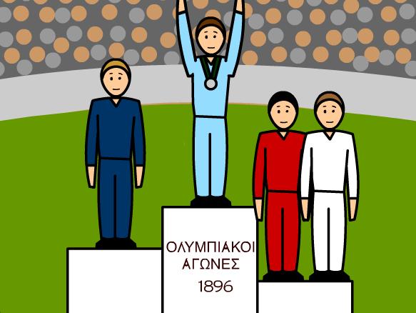 Image for Juegos Olímpicos
