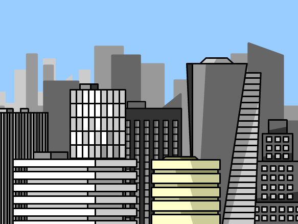 Image for Fundamentos de la Construcción