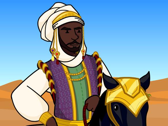 Image for Mansa Musa